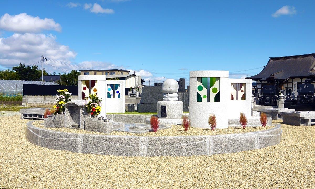 美ろぎ地蔵墓苑(樹木葬・永代供養墓)