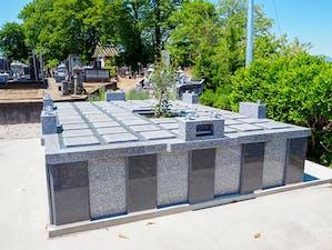 北原霊園樹木葬の画像