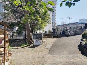 貞昌院駅前墓地の画像