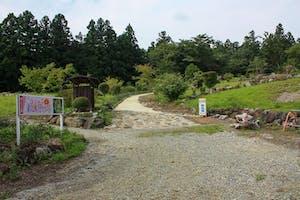 ぬくもりの里「桃源郷」の画像