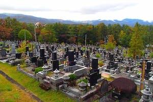 草津町営 滝尻原墓苑の画像
