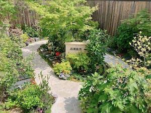 西陣庭苑(ガーデニング樹木葬)の画像