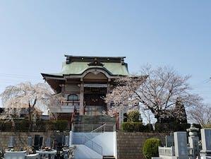 栄泉寺霊園の画像