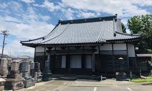 正立寺 のうこつぼの画像