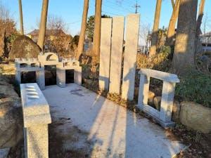 公園墓地「あじさいの杜霊園」の画像