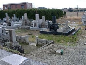 地の岡墓地の画像