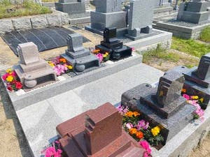 太子山田霊園の画像
