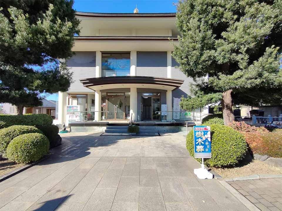 さいたま聖地霊園 樹木葬 夢見草~ゆめみぐさ~