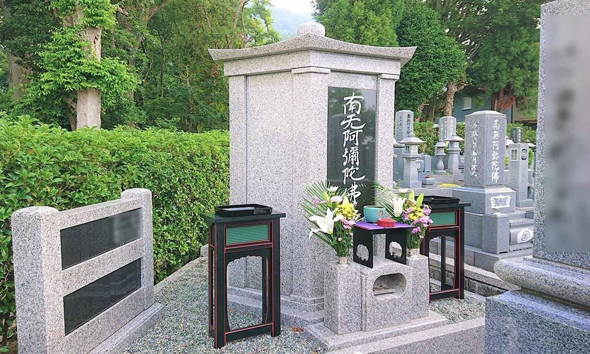 龍善寺 永代供養墓「光明廟」