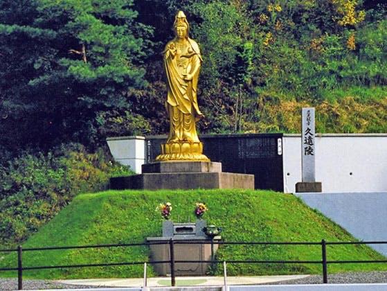 日高寺 永代供養の墓「久遠陵」