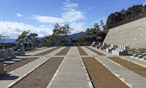 空と海 新・吉祥公園墓地の画像