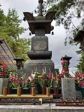 永安寺「宝篋印塔」の画像