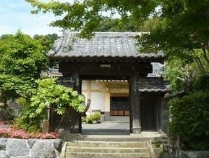 最明寺の画像