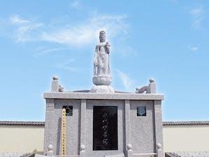 萬音寺霊園の画像
