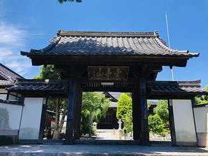 洞光寺 のうこつぼの画像