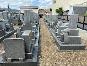 東谷見野墓苑の画像