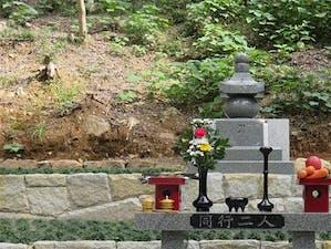 尾張のもみじでら 寂光院 もみじ樹木葬地「同行二人」の画像