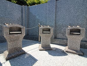 メモリアルサンステージ 永代供養墓「太陽の碑」の画像