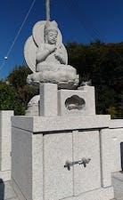 多宝院 永代供養墓の画像