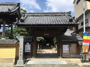 教禅寺 のうこつぼの画像