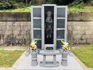 金剛寺 のうこつぼの画像