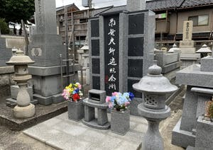 光明寺 のうこつぼの画像