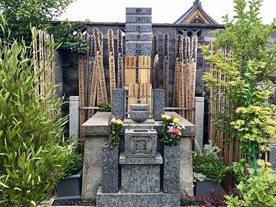 本昌寺 永代供養墓