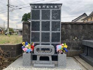 願重寺 のうこつぼの画像