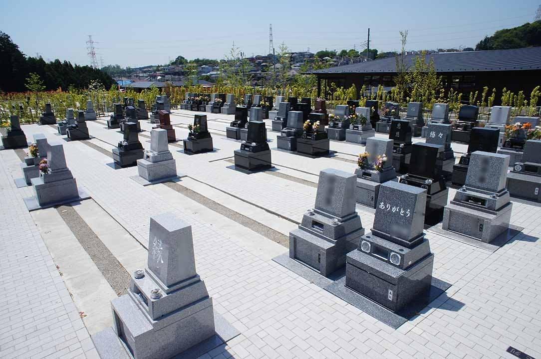 公園墓地 川井聖苑