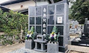 龍善寺 のうこつぼの画像
