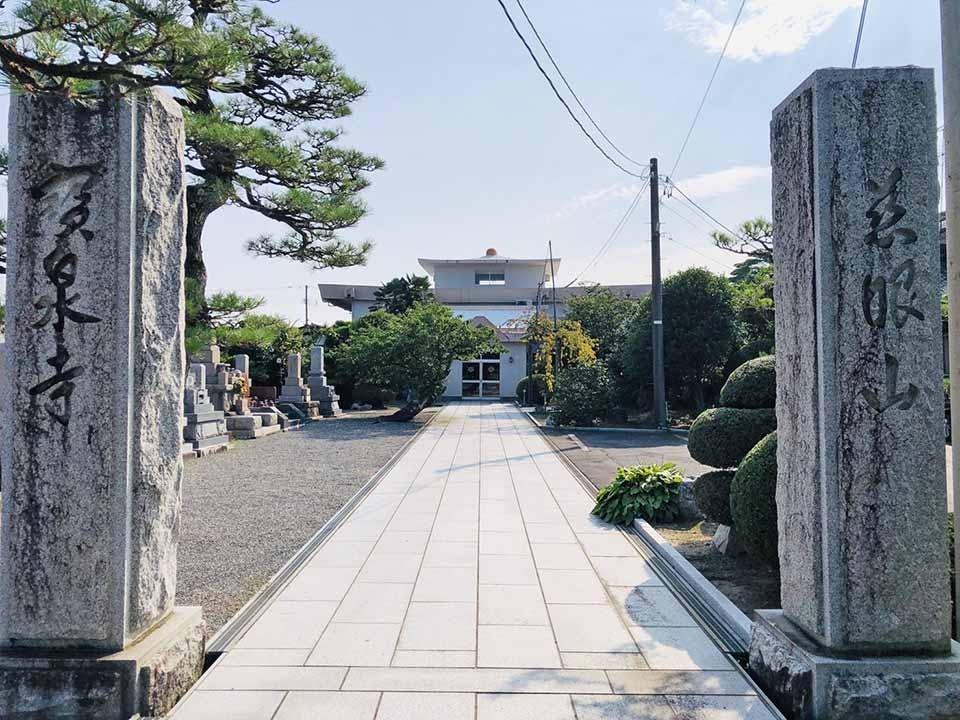 宝泉寺 のうこつぼ