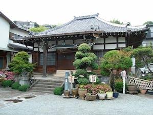 発心寺の画像