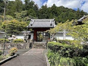 法泉寺 のうこつぼの画像