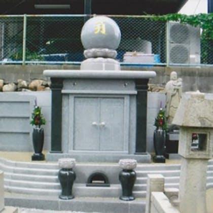 報恩院永代供養塔