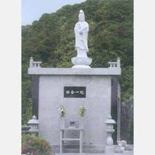 正楽寺 永代供養塔・納骨堂の画像