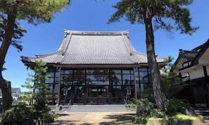 永閑寺 のうこつぼの画像
