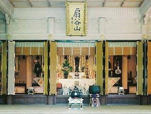 浄福寺 のうこつぼの画像