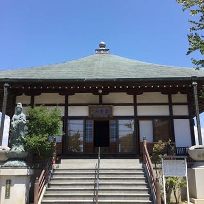 薬師寺 納骨霊園
