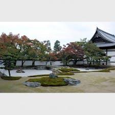 龍門寺 納骨堂『永安廟』の画像