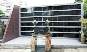 恵光メモリアル新宿浄苑 陽の当たる納骨墓「蓮香」の画像