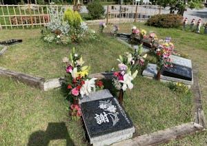 おおま宿坊普賢院 樹木葬の画像