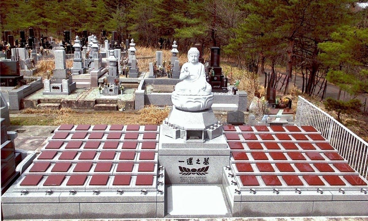 慈恩寺葛岡墓地・一蓮之墓