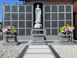 浄泉寺 のうこつぼの画像