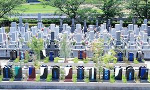 ひびき灘公園墓地(ひびき霊園) 樹木葬・納骨堂の画像