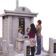 大林寺 永代供養塔の画像