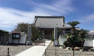 曹洞宗 龍祥山 養福寺の画像