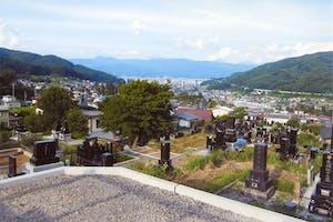 真福寺高尾霊園の画像