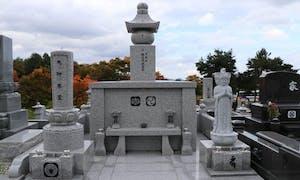 惠弘寺共同合同供養墓の画像