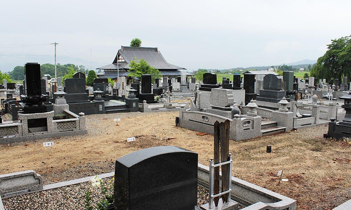 清水寺霊園
