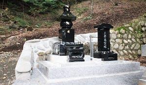 安国寺 杜の墓地の画像